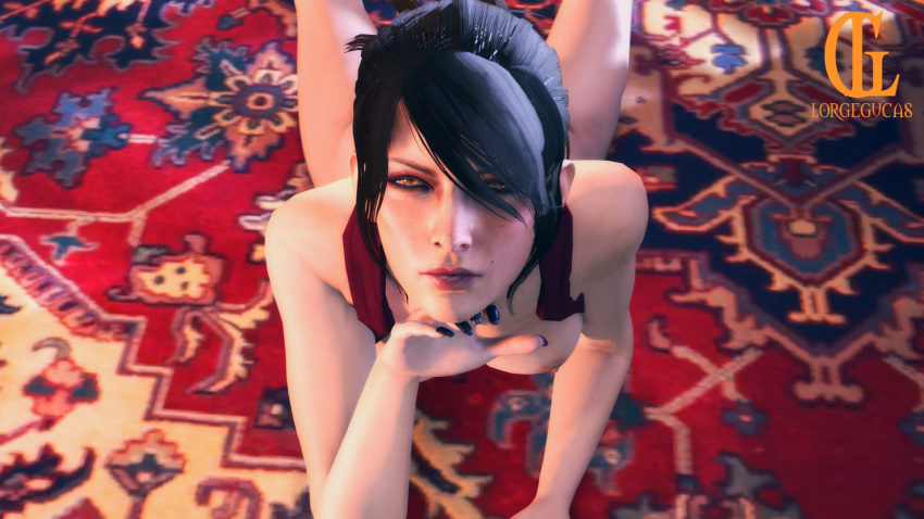 dragon age inquisition nude josephine What is happy fairy tail